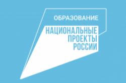 Obrazovanie logo cvet inversiya lev